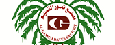 Al-Gassim Dates