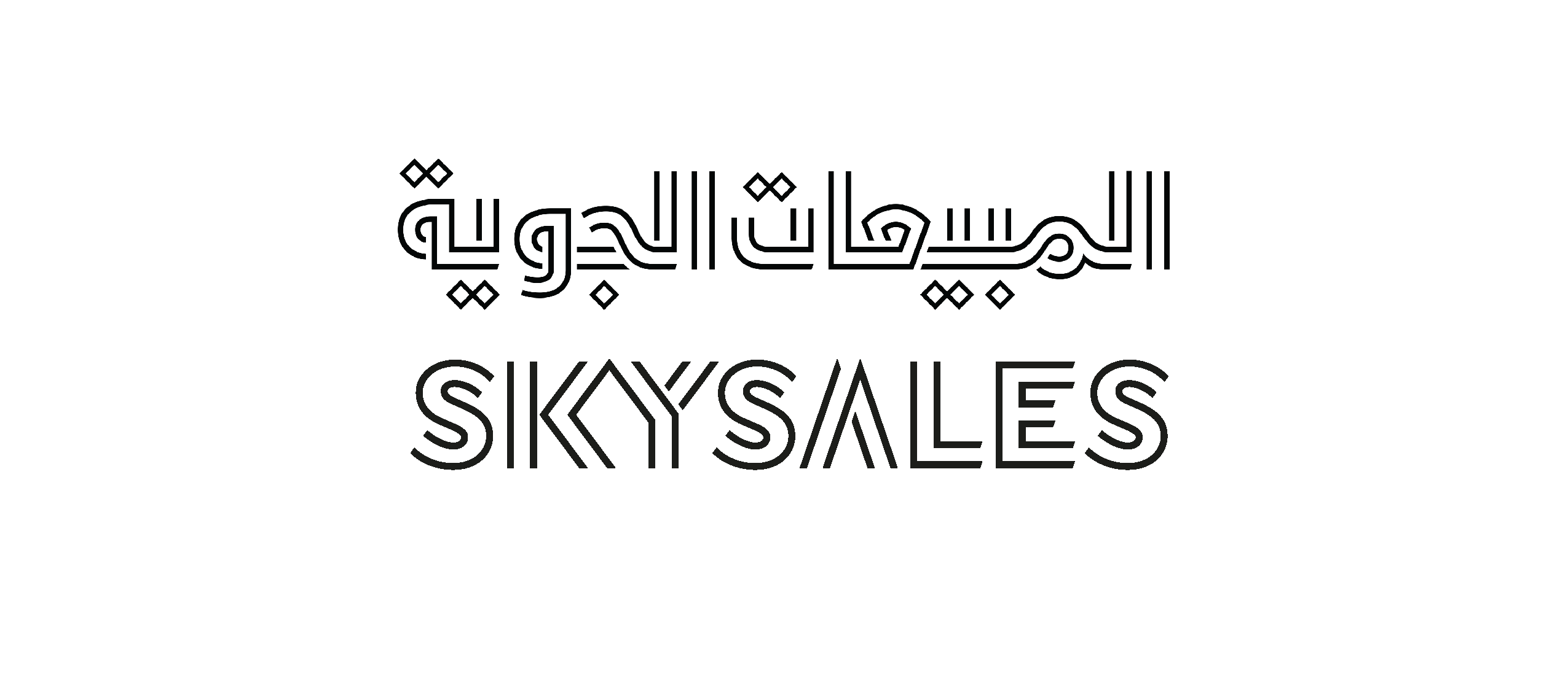 SkySales