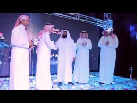 Skysales Win Your Dream Car Awarding Ceremony