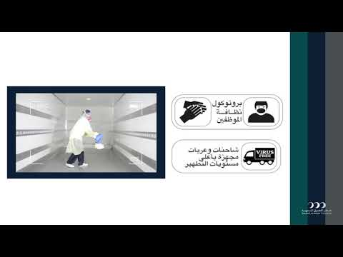 Introduction About Saudi Laundry Services