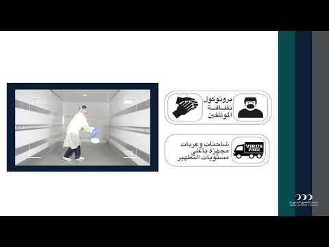 نبذة عن خدمات الغسيل السعودية
