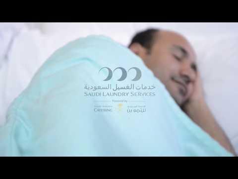 خدمات الغسيل السعودية للقطاع الصحي