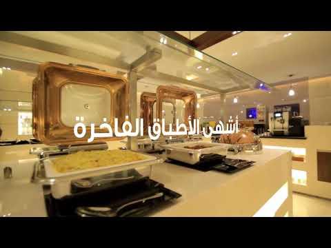 AlFursan Lounge - Cairo